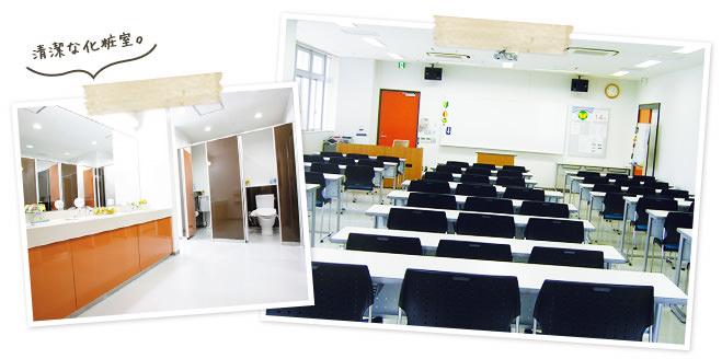 教室写真、化粧室も清潔。